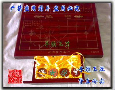 Freezing prices jade onyx chess wooden chess comes hardcover plate