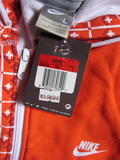 Спортивная толстовка Nike 265570 Нейтральный - удалит не 100