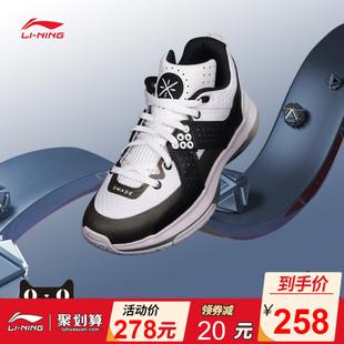 李宁篮球鞋男鞋韦德全城5李宁云减震包裹耐磨中低帮水泥地运动鞋