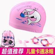 儿童泳帽PU涂层防水公主卡通游泳镜男童女童通用宝宝护耳泳帽套装