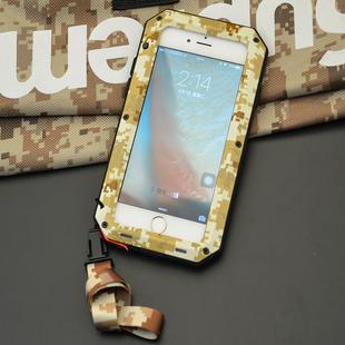 iPhone5s手机壳苹果5SE三防金属边框防摔壳4S铠甲se保护套5代