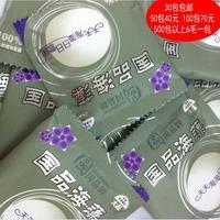 国品牌海藻面膜颗粒纯天然 补水 泰国大颗粒粒粒出胶 10包9.9