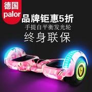 电动扭扭车两轮双轮平衡车儿童思维漂移体感车成人独轮滑板代步车