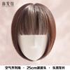 假发片短发头顶发片 波波头3d空气齐刘海遮白发补发增发片 包脸