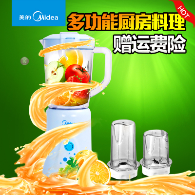 Midea / America's MJ-BL25B3 cooking machine multifunction household electric juice juice mixer Genius