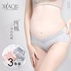孕妇内裤纯棉低腰怀孕期无抗菌透气女产后大码内衣短裤孕产妇通用