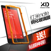 小米3钢化膜 红米note钢化玻璃膜 米2A手机贴膜4G版 红米1S保护膜