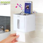 简约卫生间厕所纸巾盒免打孔塑料卫生纸盒吸盘式卷纸筒防水厕纸盒