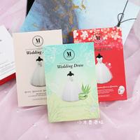 香港小木 韩国merbliss新娘婚纱护士红宝石芦荟面膜 保湿补水