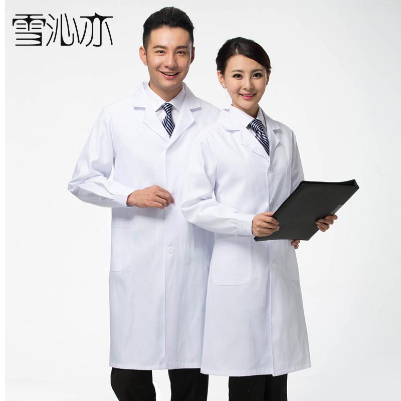 医用白大褂长袖女 加厚护士医生服美容师工作