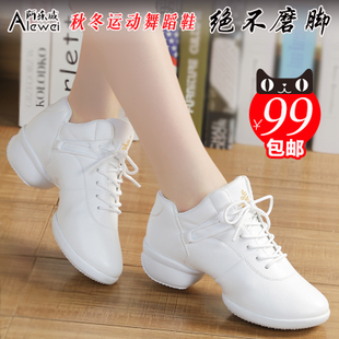 阿乐威舞蹈鞋女广场舞冬季真皮软底广场舞鞋白色水兵运动跳舞女鞋