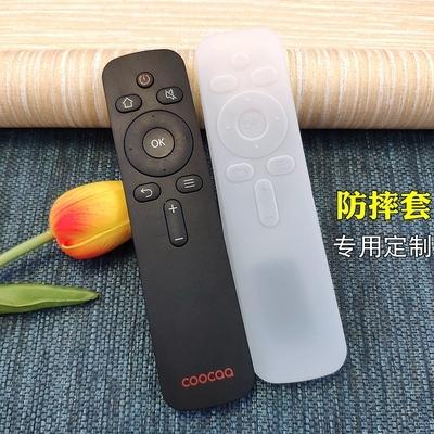 创维酷开电视遥控器保护套YK-C900J H43k2 KX55硅胶套子防尘防。
