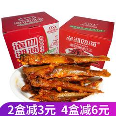 渔湘四海湘菜鱼仔王湖南特产零食小吃香辣小鱼野生毛毛鱼剁椒鱼干