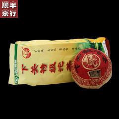 下关特级沱茶 下关茶厂2003 03年5月 首批特级便装 沱茶100g生茶