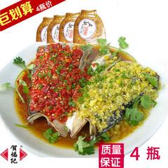 贺福记剁椒鱼头230g4瓶青剁辣酱辣椒调料酱辣椒酱湖南特产