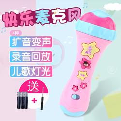 儿童仿真音乐话筒麦克风玩具2-6岁女孩男孩唱歌录音扩音回声话筒
