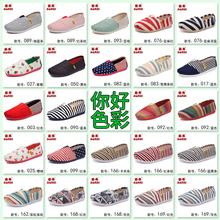 女鞋2019春季一脚蹬懒人帆布鞋子女平底透气孕妇老北京布鞋女