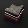 英伦复古花纹格子口袋巾方巾结婚男士商务西装口袋巾胸巾手帕羊毛