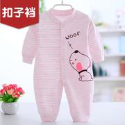 婴儿连体衣服春秋冬季女宝宝哈衣0纯棉6长袖1岁男新生儿爬服3个月