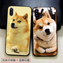 黄狗表情包神烦犬 柴犬 防摔iPhone Xs MaxXS苹果X8Plus手机壳