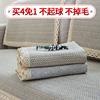 沙发垫四季通用布艺简约现代沙发巾沙发套全包萬能罩靠背巾扶手夏