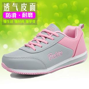 2018秋季女鞋皮面女鞋女士运动鞋轻便平底跑步鞋阿甘鞋女单鞋