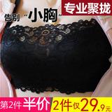查看精选深V性感女士小胸收副乳调整型内衣 无钢圈超厚模杯加厚聚拢文胸最新价格