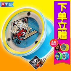 溜溜球 奥迪双钻 正版火力少年王儿童yoyo球光子精灵s悠悠球