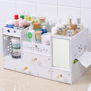 丽欧DIY木质桌面化妆品收纳盒护肤品置物架创意木制储物盒抽屉式