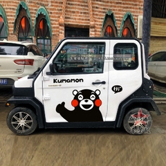 熊本熊车贴拉花MINI 车身贴贴纸大阳巧客电动汽车车展嘉远知豆D2S