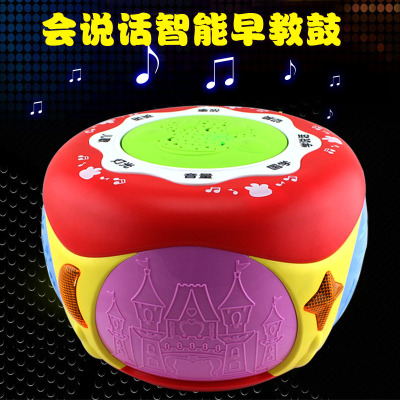 Baby cats bei musicians take drum drum music movement patted infants educational / 0-1 1-3 years