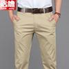 加绒裤男宽松弹力男裤青年冬季长裤男士西裤直筒大码裤子