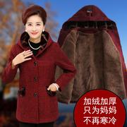 中年妈妈秋冬装棉衣40岁50冬季中老年女装加绒加厚毛呢外套60奶奶