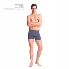 三内裤细柔莫代尔弹力兜袋型男莫代尔平脚裤 盒装