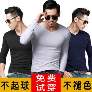 秋冬男装长袖v领t恤男士打底衫纯色莱卡棉运动体恤紧身衣