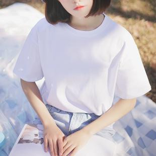 汀威学生宽松百搭纯棉白色t恤女2019春夏季纯色短袖打底衫潮