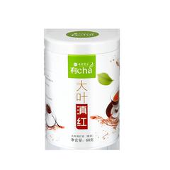 七彩云南凤庆大叶种滇红60g铁罐装散茶大叶种红茶叶