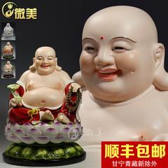高档9至20吋坐莲大肚弥勒佛像笑佛供奉菩萨佛像大号家用陶瓷摆件