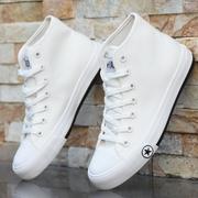 百搭高帮帆布鞋男中帮透气布鞋白色板鞋子男球鞋单鞋