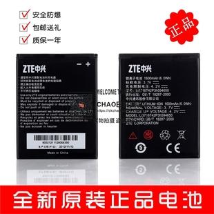 中兴U807 U817 V956 N818 T807 V930 U880F1手机电池 电板