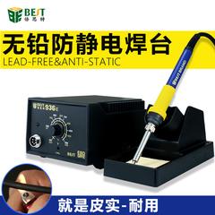倍思特936焊台恒温可调温电烙铁焊台防静电无铅多功能烙铁焊台