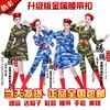 军旅演出服装舞台女兵表演服长袖舞蹈裙迷彩裙套装广场舞军鼓服装