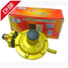 金玉万宝家用瓶装液化石油气调压器 安全阀液化表 燃气表煤气阀