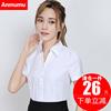 白色衬衫女短袖2018韩范职业装工作服大码v领衬衣女夏ol套装