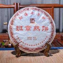 普洱茶 金芽普洱熟茶班章熟饼 勐海七子饼茶357g 普洱茶