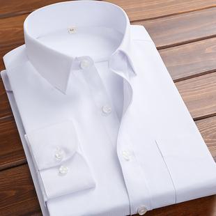 易文秋季白衬衫男士保暖长袖正装纯色衬衣商务职业寸