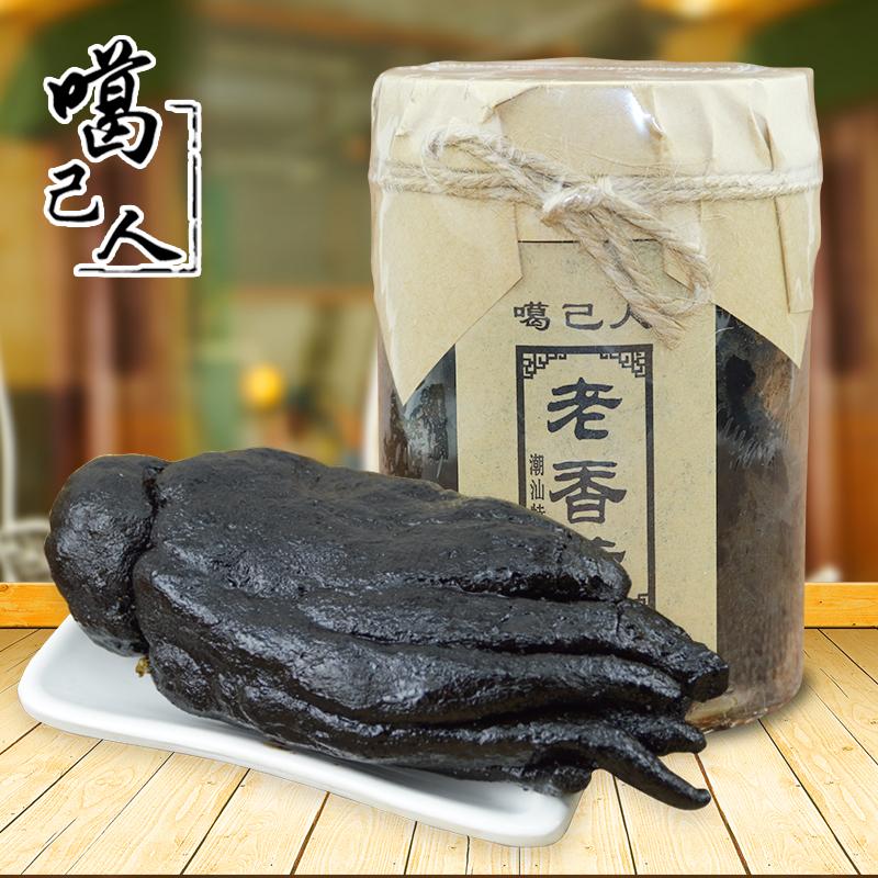 噶己人老香黄佛手果500g广东腌制老香橼凉果零食 传统制法绵