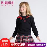 米奇丁当女童上套装2017冬装学院风加绒可爱圆领长袖两件套