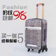 时尚豹纹拉杆箱万向轮行李箱登机箱20寸24寸男女士旅行箱轻便