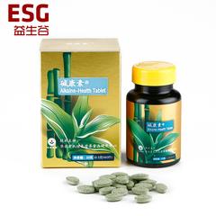 本品ESG碱康素 高碱性 营养食品 益生碱 健康碱性体质